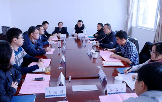 福建省渔业互保协会李伏江秘书长一行来鲁调研考察
