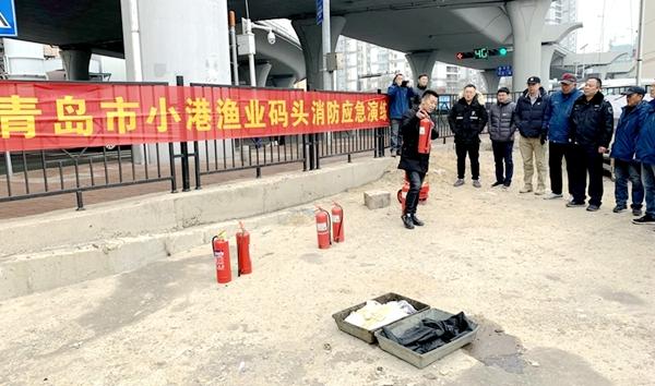 青岛市办事处:冬季消防演练忙,筑牢安全防火墙