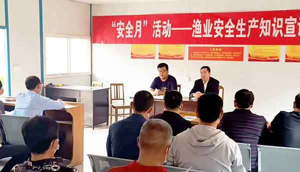 胶州市全面强化渔业安全生产宣传教育